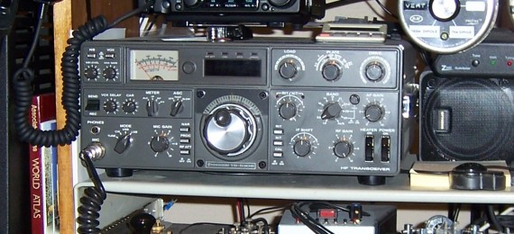 Kenwood TS-520S transceiver